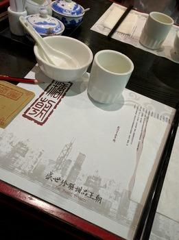香港_86.jpg